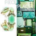 pieceandplace3